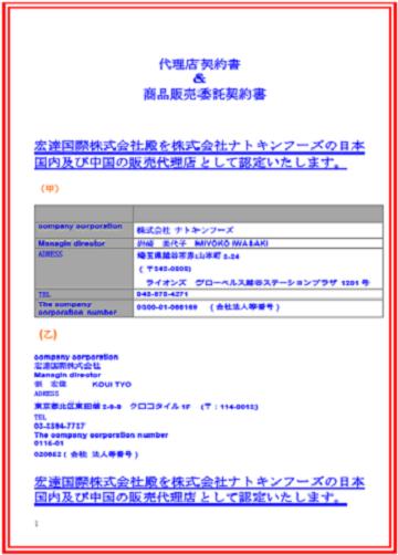 filehelper_1465467297702_4
